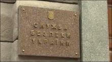 СБУ заперечує блокування доставки в Україну метадону