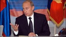 Путін заборонив іноземцям служити в силових структурах Росії