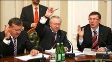 НУ-НС ініціює відставку генпрокурора
