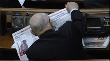 Партія регіонів повернеться до сесійної зали ВР