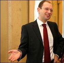Регіонали визнали Яценюка спікером