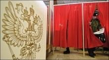 ЄС: Вибори в Держдуму Росії не відповідали міжнародним стандартам