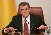 Ющенко не прибув до Верховної Ради через Партію регіонів