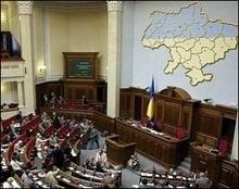 Депутати почали голосування за обрання спікера парламенту
