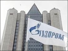 Газпром підвищує ціну на газ для росіян на 25%