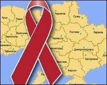Глобальний фонд відмовився фінансувати в Україні боротьбу з ВІЛ/СНІД