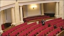 У ВР знову оголошено перерву, КПУ ще не визначилася стосовно голосування за спікера (оновлено)