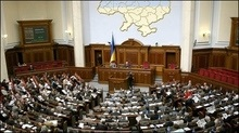 Верховна Рада визначилася з комітетами і оголосила перерву