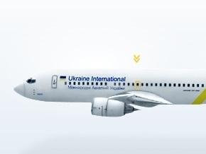МАУ піднімає тарифи на авіаперевезення