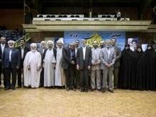 Сегодня в  Иране состоятся выборы в парламент