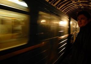 Пара из Днепропетровска поженится в шахте метро