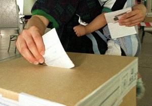 В Украине за Единую Россию проголосовали 710 избирателей
