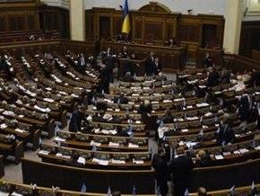 Депутатам Рады предлагают разрешить вести судопроизводство в хозсудах на русском