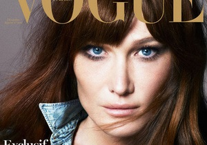 Карла Бруни украсила обложку французского Vogue