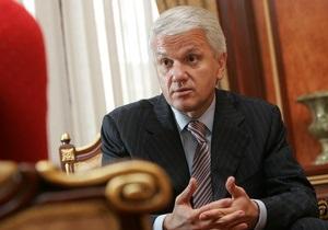 Литвин: До середины года госбюджет не появится
