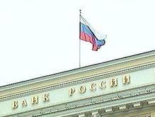 Из-за войны и обвала евро рекордно снизились золотовалютные резервы РФ