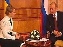 Financial Times: Тимошенко хочет дружить с Москвой