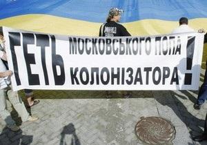 Беркут препятствовал Свободе проводить акцию против  духовной оккупации Украины