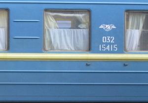 Пограничники обнаружили в поезде Черновцы - Москва 5,3 кг бесхозных наркотиков