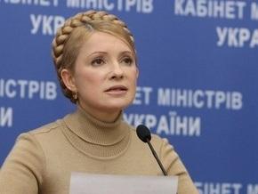 Тимошенко снится мужчина, который закручивает вентиль