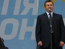 Янукович заявил о создании объединенной оппозиции