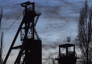 В Украине расширяют перечень депрессивных территорий