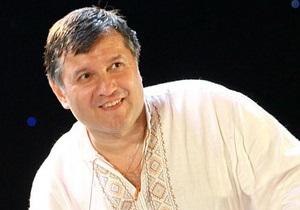 Италия отказалась выдать Украине Авакова