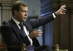 Медведев: Россия пока не будет отправлять миротворцев в Кыргызстан