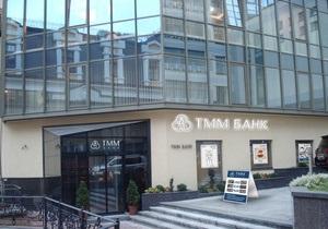 Еще один украинский банк продали россиянам