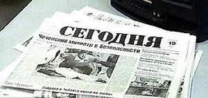 В Одессе военные задержали журналиста на три часа из-за отказа удалить фото общежития