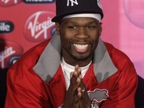 50 Cent открывает собственную кинокомпанию