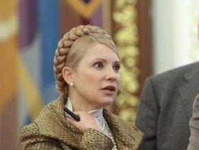 Тимошенко ушла в отпуск за свой счет