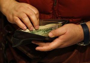 Уровень средней зарплаты в январе упал на 11%