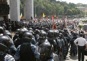 МВД составила шесть админпротоколов в отношении протестующих под Украинским домом депутатов