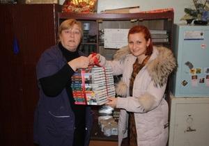 Газета  Аргументы и факты в Украине  подарила книги детям и ветеранам