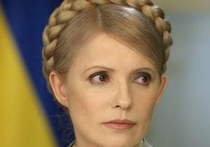 Замгенпрокурора: Болезни Тимошенко нет в перечне заболеваний, по которым получают свободу