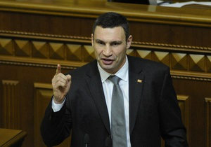 Ни головой, ни кулаками: Кличко прокомментировал драки в Раде - УДАР - потасовки в парламенте