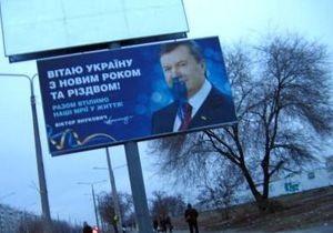 Мэр Донецка назвал  пренебрежением к Родине  повреждение билбордов с изображением Януковича