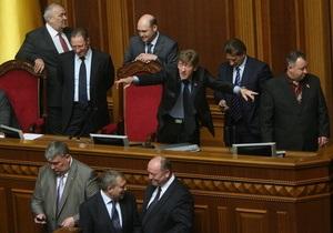 БЮТ позволил Литвину открыть заседание Рады: оппозиция добилась рассмотрения своих вопросов