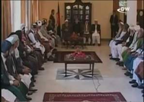 Боннская конференция: афганские перспективы