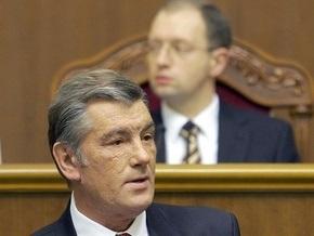 Ъ: Виктор Ющенко пожертвовал фигуру