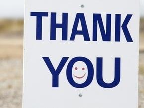 Сегодня - День Спасибо