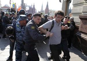 В центре Москвы задержали более 100 оппозиционеров, в том числе Немцова