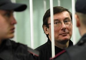 Адвокаты Луценко намерены добиваться его освобождения