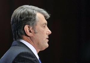 Ющенко поручил СБУ проверить антикоррупционную деятельность налоговой и таможенной служб
