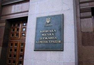 БЮТ инициирует отчет ближайшего заседания КГГА в Киевсовете касательно застройки Пейзажной аллеи