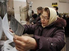 Кабмин выделил еще 400 млн гривен вкладчикам Сбербанка СССР