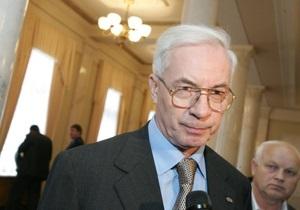 Азаров обещает усилить социальную защиту в связи с повышением тарифов на газ