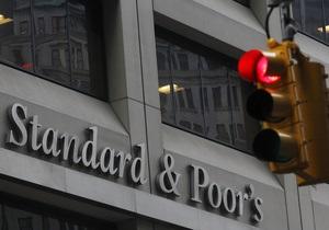 Украина относится к странам с наивысшим риском для банков - S&P