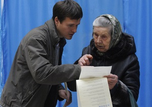 ЕС разочарован неучастием Тимошенко в выборах-2012